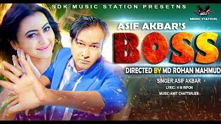 Boss Asif Mp3 Song Download