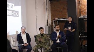 Смотреть видео Презентация книги А. Жучковского