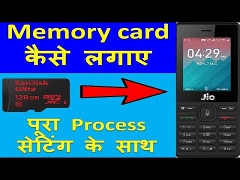 How To Insert Memory Card In Jio Phone !! जिओ फ़ोन में मेमोरी कार्ड कैसे लगाए  !! पूरा Process