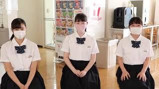 学校紹介その1_授業・エスパ(食堂)編
