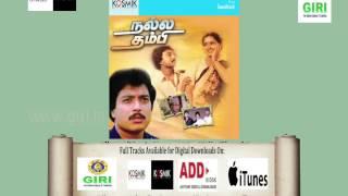 02 Kalyana Ponnirukku-Tamil-Malaysia Vasudevan-S. Janaki-Vaali-Nalla Thambi