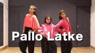 Baixar Pallo Latke | Bollywood Beginner dance | Deepak Tulsyan Choreography | G M Dance