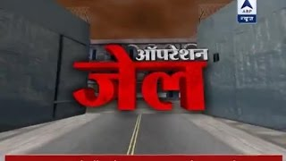 Operation Jail: ABP News investigates if jails in India are secure enough or not