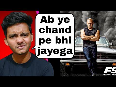 fast and furious 9 trailer review: Logic aur physics gaya tel lene   badal yadav   hindi