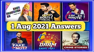 Flipkart All 6 Daily Fastest Correct Answers   Today Flipkart All Quiz Games Answers   1 August 2021