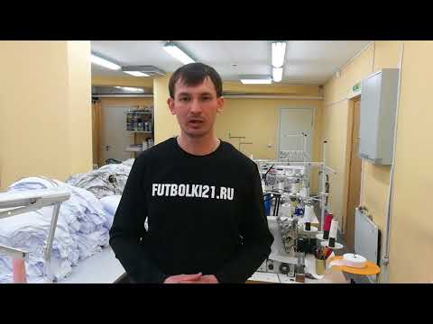 Производство и оптовая продажа свитшотов и футболок