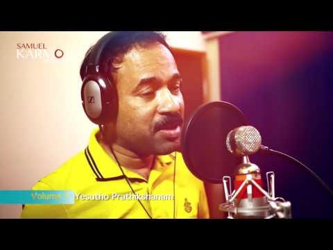 Krungipoku Nesthama Promo II Yesutho Prathikshanam - Audio Album Vol - 7 II Bro.Samuel Karmoji II