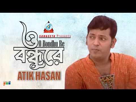 O Bondhu Re  - Atik Hasan - Tumi Dosh Deo Na - Full Music Video