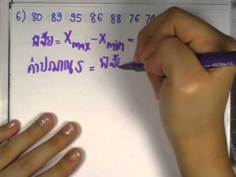 เลขกระทรวง พื้นฐาน ม.4-6 เล่ม3 : แบบฝึกหัด2.5 ข้อ01