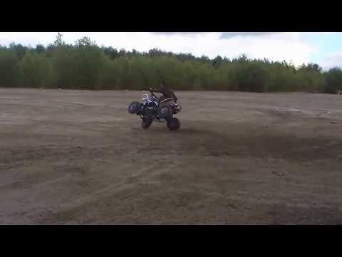 Тобольск осваивает мото технику, квадроцикл ATV patron scaner 150 B