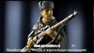 журнал Солдаты Великой Отечественной Войны