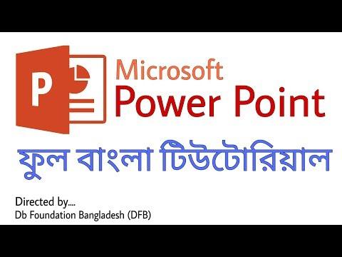 Microsoft Power Point | Full Bangla Tutorial