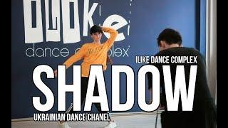 Gambar cover Triplo Max - Shadow - House - Shuffle dance by Marta Hrynach - iLike Dance Complex