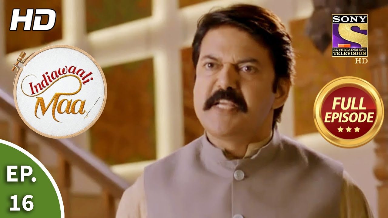 Download Indiawaali Maa - Ep 16 - Full Episode - 21st September, 2020