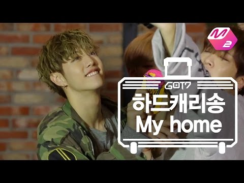 [GOT7's Hard Carry] Hard Carry Song_My home Ep.5 Part 6