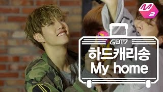 Video [GOT7's Hard Carry] Hard Carry Song_My home Ep.5 Part 6 download MP3, 3GP, MP4, WEBM, AVI, FLV November 2018