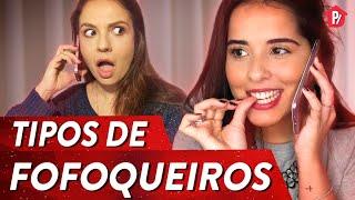 TIPOS DE FOFOQUEIROS | PARAFERNALHA
