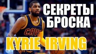 видео basketball.ru - Тренировка Броска