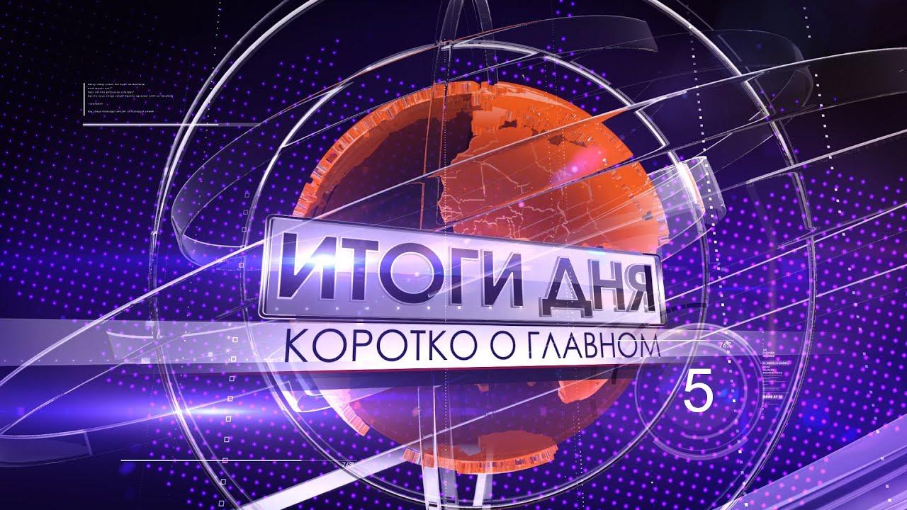 Стрельба в центре Волгограда - оперативная съемка - YouTube