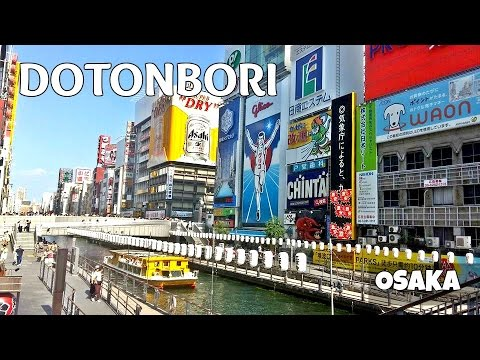 Travel Japan: OSAKA: Dontobori! Bra Bar, Food, Visa Run & Food Poisoning