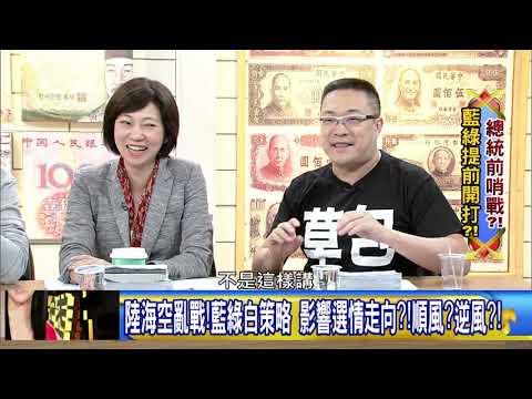 精彩片段》吳子嘉談高雄選情!宅神草包回擊?!【年代向錢看】
