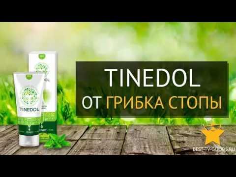 «Tinedol» средство от грибка № 1