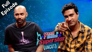 SnG Comedy | Karan Talwar & Varun Thakur On Yaar Mera Superstar Season 2 With Sangeeta