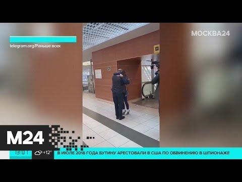 Бутина рассказала о том, как ее депортировали - Москва 24