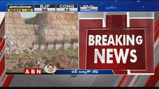 Polavaram Project Authority Meeting Ends   AP Latest News