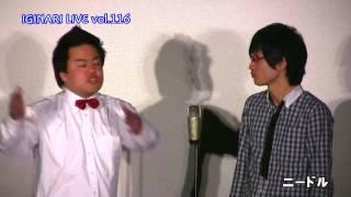 IGINARI LIVE vol.116 ニードル http://t-ryz.com/