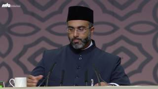 Third Session | Khilafat-e-Ahmadiyya and Self-Reform (German) | #JalsaGermany 2016