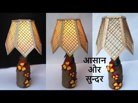 ice cream stick  Lamp making at home || best out of waste room decor idea