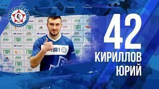 Презентация новичков ФК «КАМАЗ»