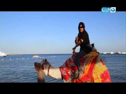 فيديو فيفي عبده على الجمل في الغردقة في برنامج احلى النجوم HD