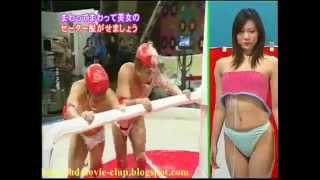 Repeat youtube video Xe chỉ luồn kim (Xem gái tắm) - Japan Game show