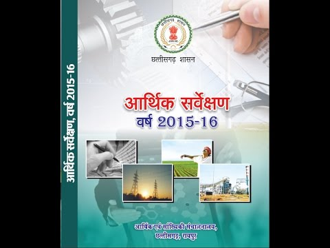 cgpsc syllabus 2015 pdf in hindi downloadgolkes