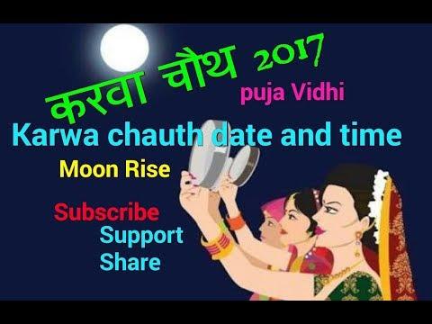 Karwa chauth 2017-date and time   karwa chauth   vidhi   करवा चौथ 2017   subh Muhrat   moon   katha