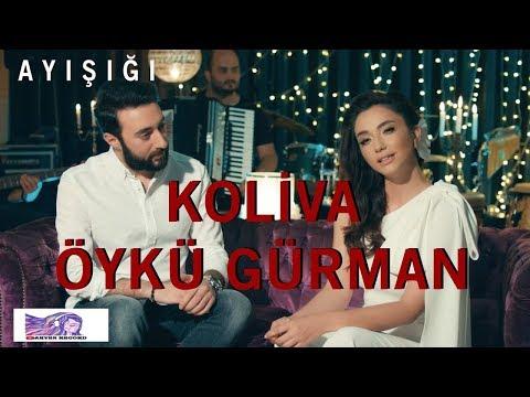 Koliva Ve Öykü Gürman - Ayışığı (2019 Yeni)