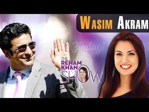 Wasim Akram - Special Interview  | The Reham Khan Show