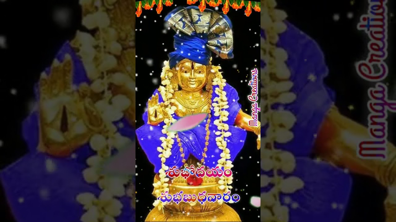 song god swamy ayyapaa youtube