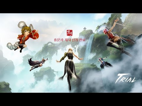 Blade And Soul Revolution - 1st CBT New Trial Fly Content ShowCase