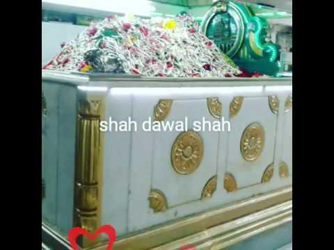 Shah dawal shah peer r.a.
