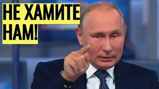 Путин поставил Запад перед фактом и ПРЕДУПРЕДИЛ о ПЕЧАЛЬНЫХ последствиях