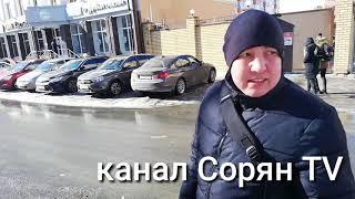 Казань захват порковки