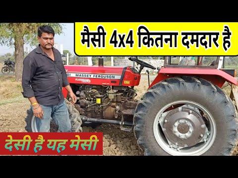 Massey Ferguson Tractor 5245 4x4 Price & Specification Customer Review - Agritech Guruji