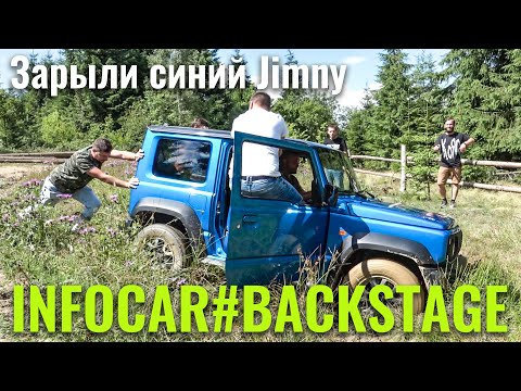 Закопали Jimny в Карпатах