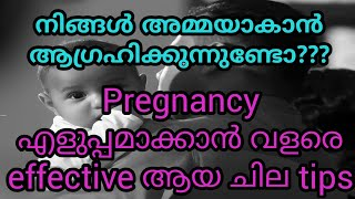 Effective Tips For Easy Pregnancy/malayalam