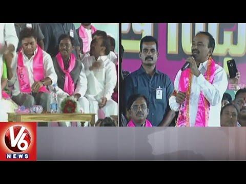 Minister Etela Rajender Speech At Party Public Meeting | Janahitha Pragathi Sabha | Jagtial | V6