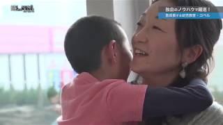 2018/5/6(日) CS放送 日経CNBC「時代のNEW WAVE〜コペル〜」にて、放映...