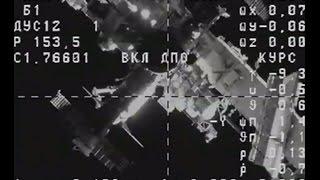 """Стыковка ТГК """"Прогресс МС-02"""" с МКС"""
